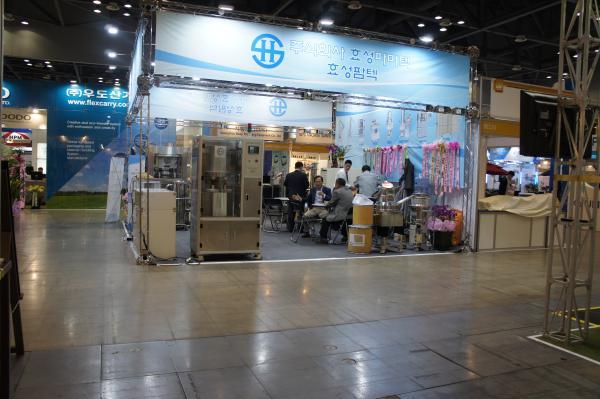 2016 제20회 국제포장기자재전(KINTEX 전시장) 6