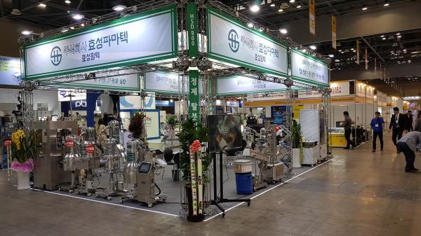 2018 국제포장기자재전(KINTEX 전시장)-3